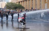 اشتباكات بمحيط مقر البرلمان اللبناني