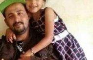العثور على طفلة داخل منزلها مشنوقة في إب