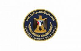 قيادةانتقالي مديرية في محافظة شبوة تناقش التجهيزات الخاصة بإقامة فعالية