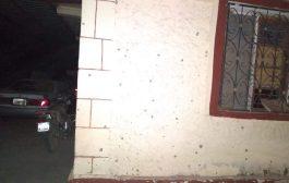 تعرض منزل قائد أمني جنوبي للهجوم من قبل جماعة مسلحة