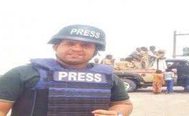صحفي يتبع وسيلة إعلام سعودية يتعرض لإعتداء في عدن