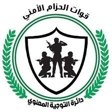 قائد قوات الحزام الأمني بعدن يوجه أوامر صارمة لقادة القطاعات بشأن مدراء عموم المديريات الجدد