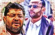 وثيقة تفجر الخلاف بين قيادات الصف الاول للمليشيات الحوثية في صنعاء