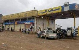 قرار ميلشيا الحوثي بمنع التعامل بالعملة الجديده يحرم أكثر من 2000 موظف في شمال الضالع من رواتبهم
