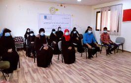 عدن : اختتام فعاليات الدورات التدريبية للكوادر الصحية في مرافق الرعاية