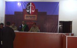 المحكمة العسكرية في مارب تقضي باعدام اعضاء خلية حوثية