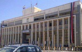 البنك المركزي يعلن عن سلسلة إجراءات جديدة لمعالجة تدهور العملة في عدن