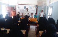 الضالع :الصندوق الاجتماعي يدشن دورة تدريبية لـ 144 مثقفه مجتمعية بالأزارق'