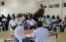 عدن : منظمة الاشتراكي تنظم دورة تثقيفية لشابات وشباب الحزب