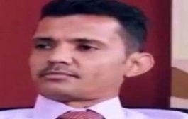 خبير مصرفي:تجاهل انهيار العملة اليمنية قد يرتقي الى إبادة جماعية