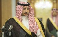 السعودية توجه رسالة سلام لليمن