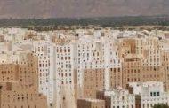 التوقيع على اتفاقية تنفيذ مشروع لترميم مباني شبام التاريخية