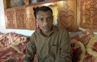 انتهاك وقصة أخرى لآسير عذبته المليشيات الحوثية ..فيديو