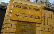 السفارة الفرنسية بالسعودية تصدر بيان وتدعو رعاياها لاتخاذ الحذر