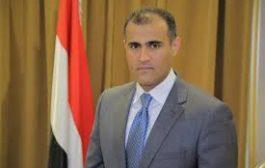 عاجل : وزير الخارجية اليمنية حريصون على السلام ولكن نرفض أي إملاءات توجه إلينا