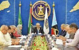 هيئة المجلس الانتقالي في عدن تعلق على لقاء عيدروس الزبيدي والرئيس هادي