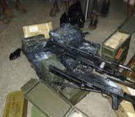 ضبط أسلحة مهربة بمنطقة رأس العارة