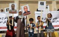 وقفة احتجاجية لأسر الصحفيين المختطفيين تندد وتحمل وفد الحكومة والمبعوث الأممي بعدم بإطلاق سراحهم