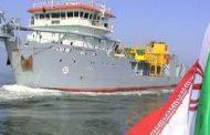 إيران تكشف عن إرسال سفنها إلى اليمن على متنها نواب