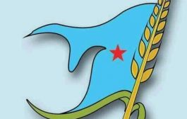 ندوة سياسية احتفاء بالذكرى 57 لثورة 14 اكتوبر والذكرى 42 لتاسيس الحزب الاشتراكي في لحج
