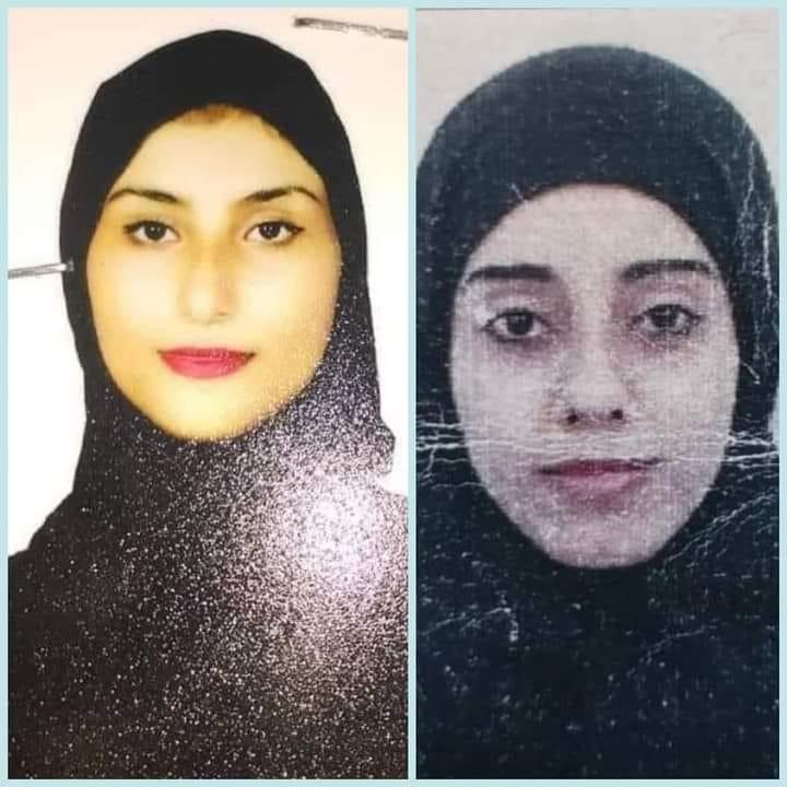 فتاة يمنية تختفي بشكل مفاجئ وعائلتها تتلقى رسالة صادمة من رقم مجهول