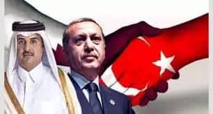 شبوة.. الكشف عن مخطط إخواني جديد لتمكين تركيا وقطر بالمخافظة