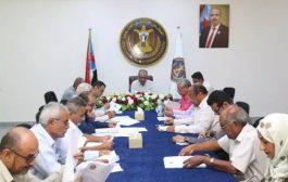 أمانة الأنتقالي تناقش أزمة تهريب العملة القديمة لمناطق الحوثي