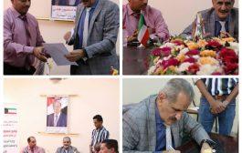 الجمعية الكويتية للإغاثة توقع مع وزارة التربية اتفاقية توريد 3 وحدات فرز ألوان لمطابع الكتاب المدرسي