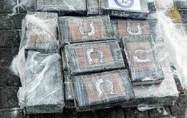 التحالف يضبط شحنة هيروين وكوكايين بميناء عدن مرسلة للحوثي