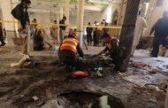 باكستان: مقتل 7 وإصابة 80 في انفجار قنبلة بمعهد ديني