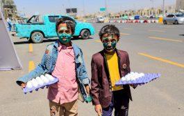 الحكومة اليمنية بعد أيام !