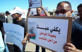 قائمة ستيفاني لملتقى تونس تنذر بمشروع إعادة تدوير إخوان ليبيا