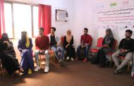 مؤسسة سدرة تقيم المسابقة الإلكترونية للمبادرات الشبابية عبر بوستر