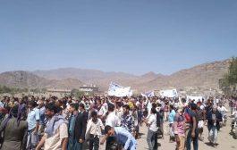 تظاهرة حاشدة في قعطبة نصرة للرسول الكريم
