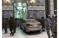 المملكة العربية السعودية تكشف عن تفاصيل ارتطام سيارة بأحد أبواب المسجد الحرام