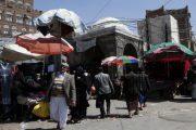 بينها اليمن.. خمس دول عربية بين الأسوأ نمواً في 10 سنوات حتى 2020