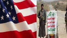 واشنطن تعلن إطلاق جماعة الحوثي لمحتجزين أمريكيين
