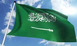 رسمياً إلغاء نظام الكفالة في السعودية