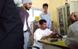 جمعية المعاقين حركيا في عدن تعلن عدة إنجازات وبشرى لأعضائها