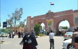 بمزاعم واهية..الحوثيون يغلقون اقسام علمية هامة بجامعة صنعاء