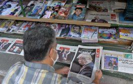 أربعة عقود على سياسة العقوبات الأميركية المثمرة ضد إيران