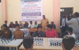 اتحاد الشطرنج ينظم بطولة تنشيطية لطلاب مدارس مديريتي في محافظة لحج