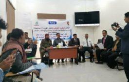 افتتاح الدورة الإعلامية الأولى في مديريات يافع