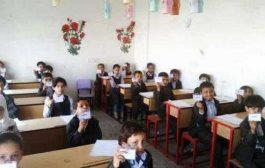 المليشيات الحوثية تفرض قرارات جديدة في القطاع التربوي