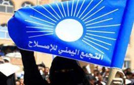 عن اخوان اليمن والنسوان