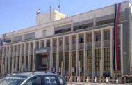 البنك المركزي في عدن ينهي حجز أرصدة 5 شركات صرافة