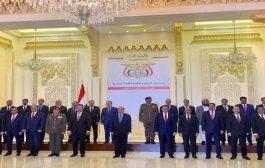 رئيس الجمهورية يلقي خطاب ..ويحدد أوليات عمل الحكومةويشدد على أن تكون الرسالة من عدن