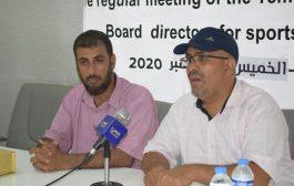 الدكتور طربوش لن نسمح انتحال صفة الاتحاد اليمني للاعلام الرياضي و التاثير سلبا على سمعته
