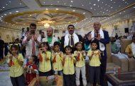 صندوق المعاقين يحتفل مع فئة ذوي الإعاقة باليوم العالمي والعربي للاشخاص ذوي الإعاقة بالعاصمة عدن