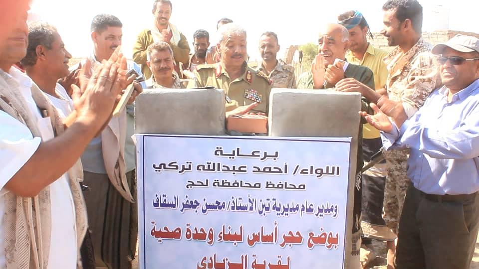محافظ لحج يفتتح ثلاثة مشاريع ويضع حجر الأساس لمشروعين بمديرية تبن